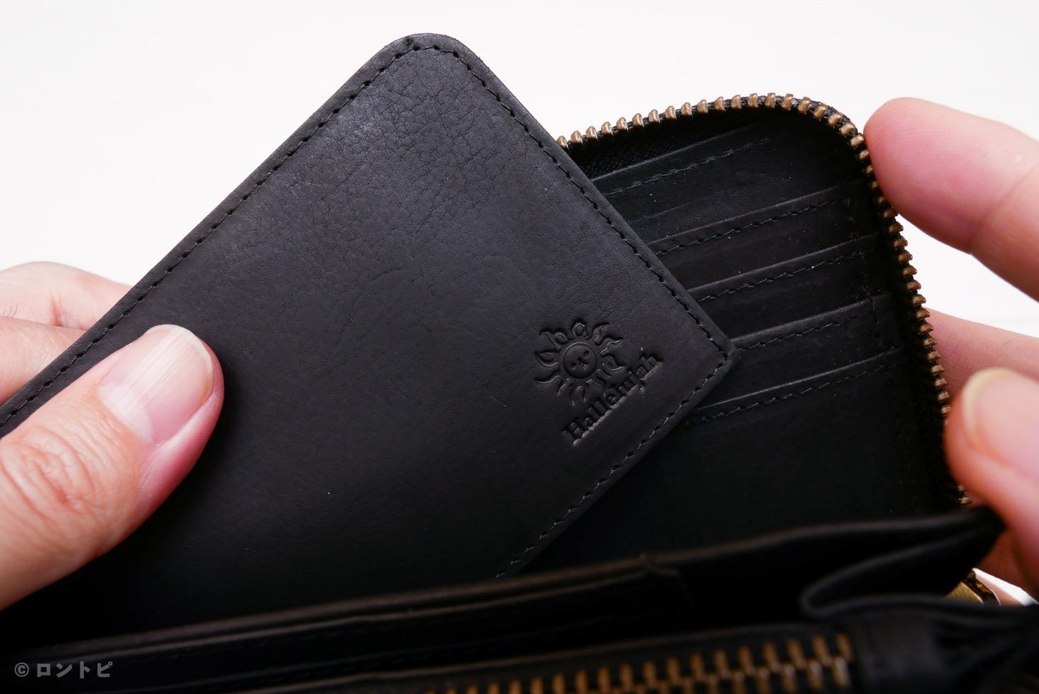 長財布 お札 使いやすい