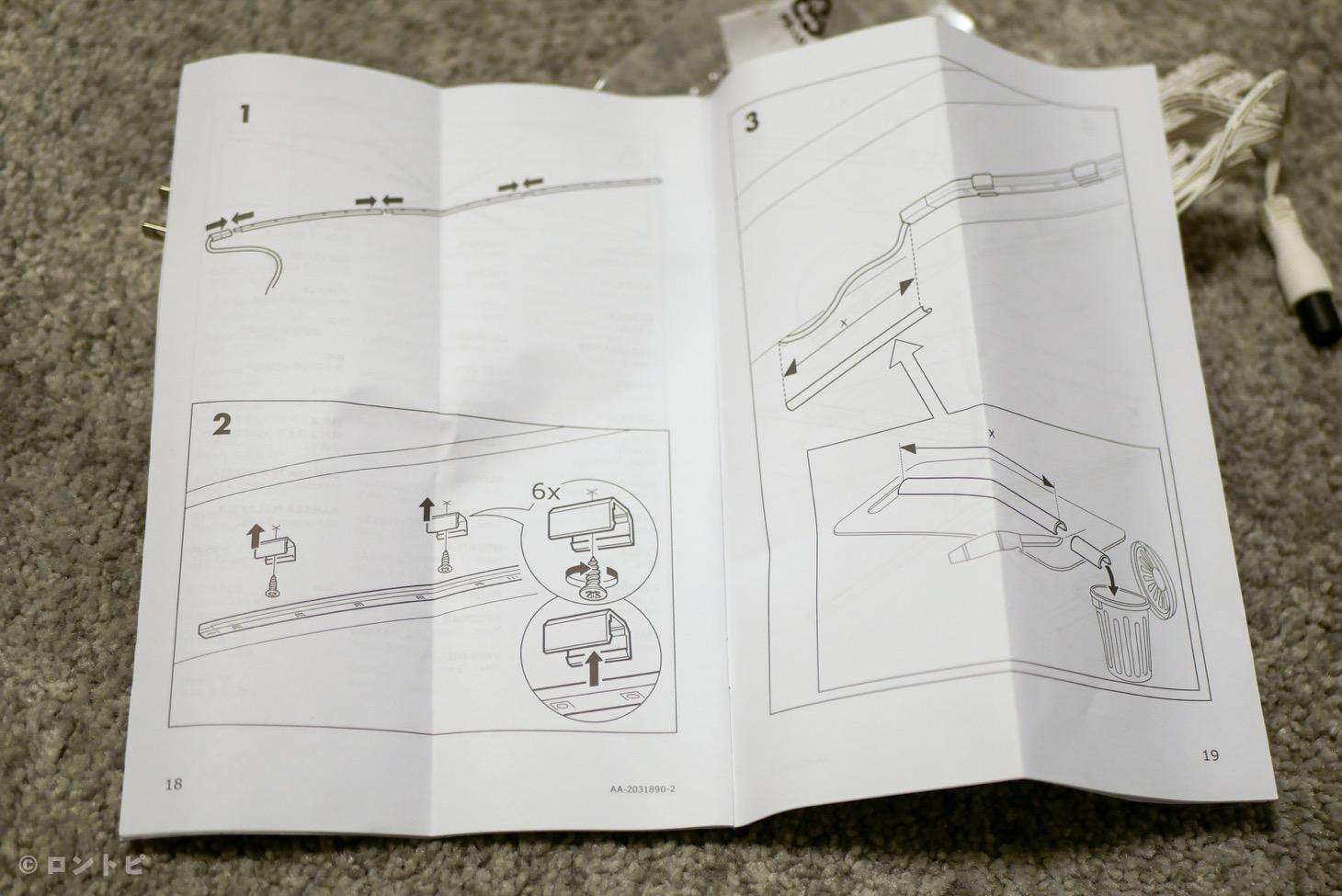 LEDライト IKEA スティック