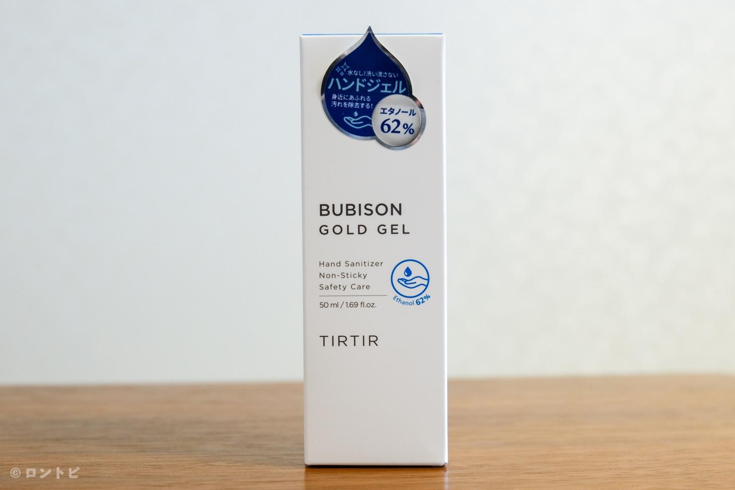 BUBISON ゴールドジェル