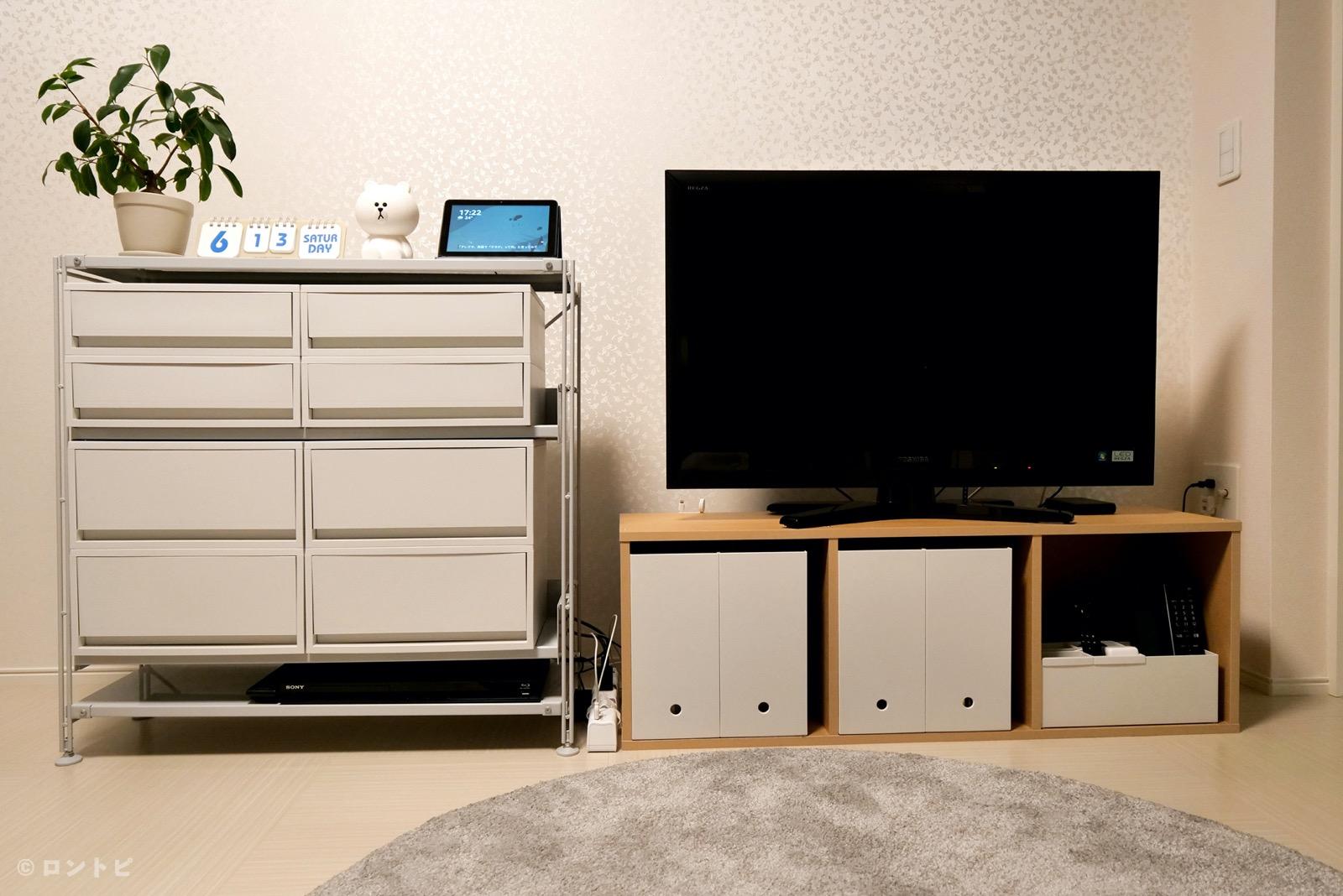 テレビ台 収納棚