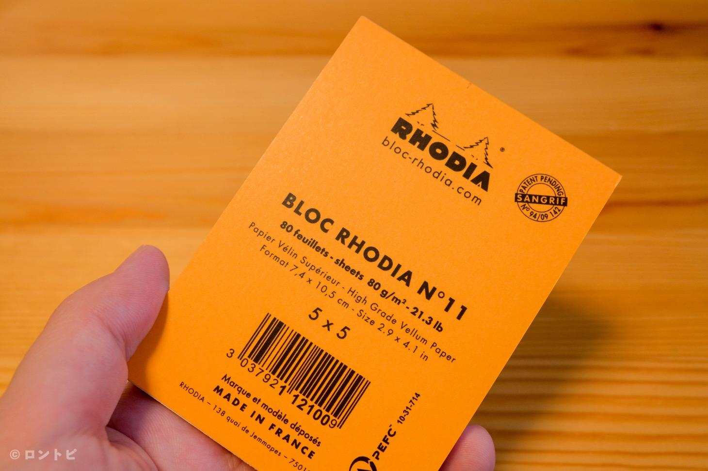 No.11 ロディア カタカナ