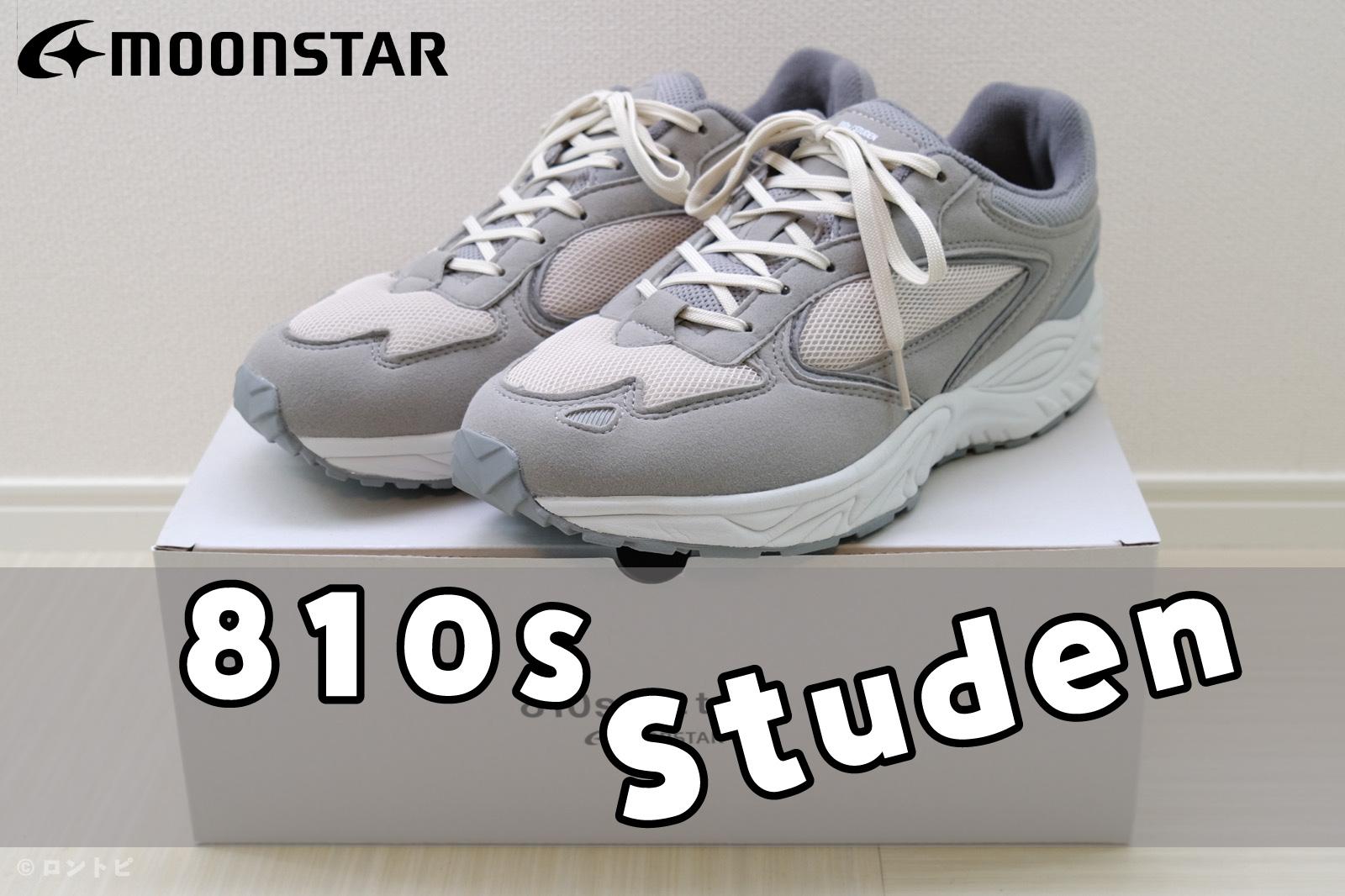 810s   Studen