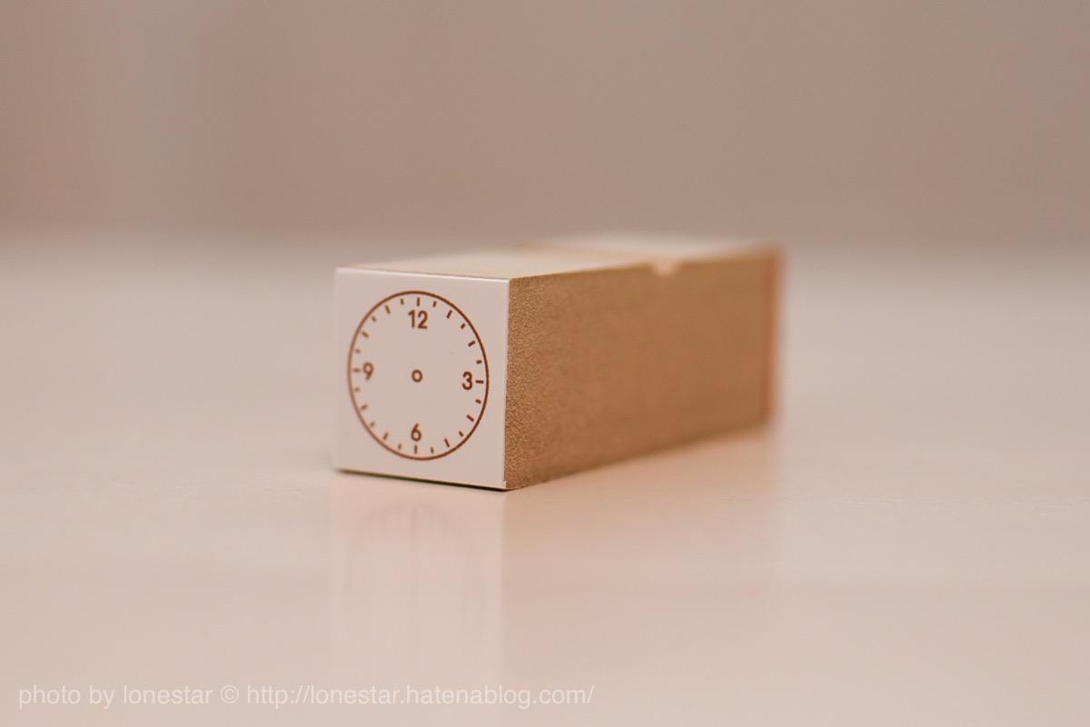 ジブン手帳 時計 スタンプ