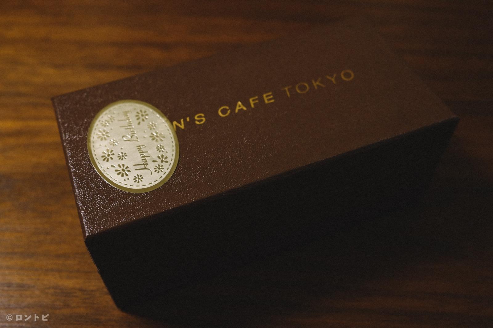 ケンズカフェ東京 ガトーショコラ 感想