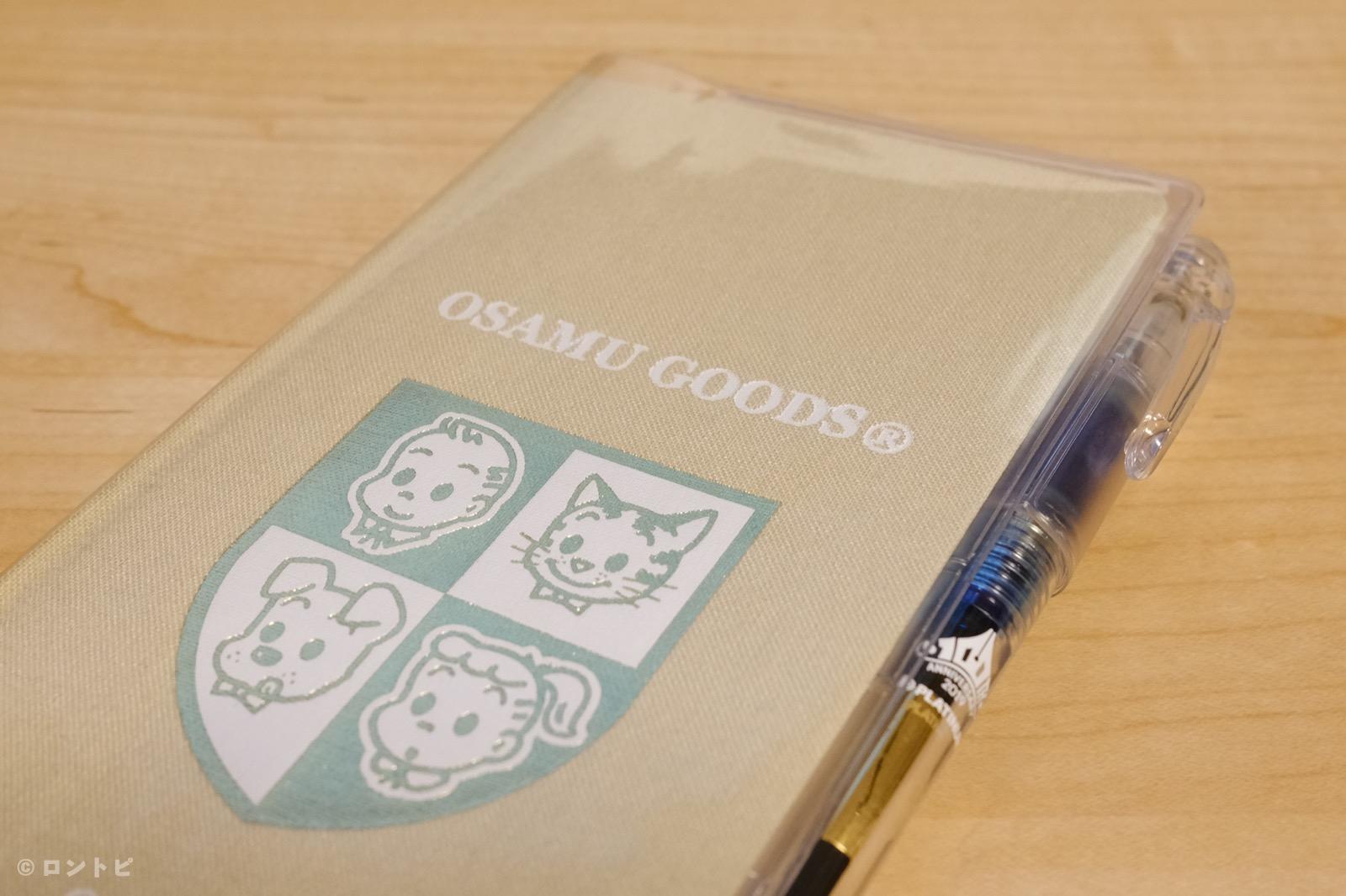 ほぼ日手帳 WEEKS クリアカバー